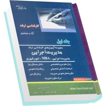 گروه+تلگرام+صنایع+غذایی