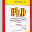 سوالات دکتری مدیریت آموزشی