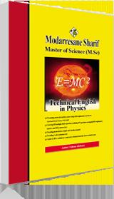 کتاب زبان تخصصی فیزیک مدرسان شریف