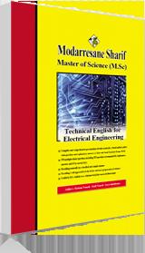کتاب زبان تخصصی مهندسی برق مدرسان شریف
