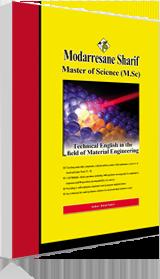 کتاب زبان تخصصی مهندسی مواد مدرسان شریف