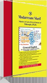 کتاب زبان عمومی (ویژه رشته زبان انگلیسی) مدرسان شریف