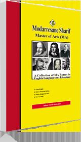 کتاب سوالات ارشد زبان و ادبیات انگلیسی 80 تا 96 با پاسخ تشریحی
