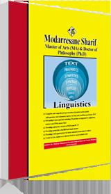 کتاب زبان شناسی مدرسان شریف